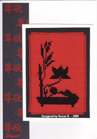 Susan S chinese plant xstitch card