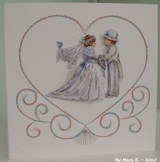 Mary_E_Wedding_card