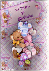 Di_3d_happy_first_birthday_1