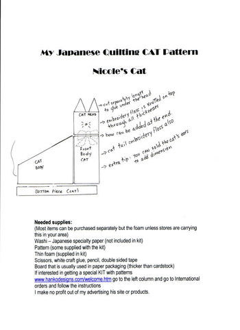 My_quilting_cat_pattern_and_instructions
